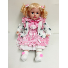 "16"" Star Coat Vinyl Doll"